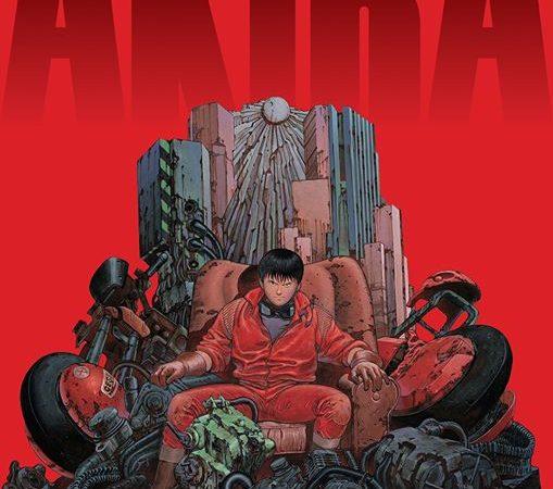 Akira – อาคิระ