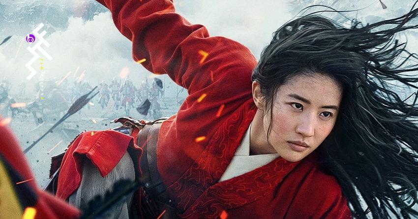 ดูหนังออนไลน์ Mulan - มู่หลาน หนังใหม่ 2020