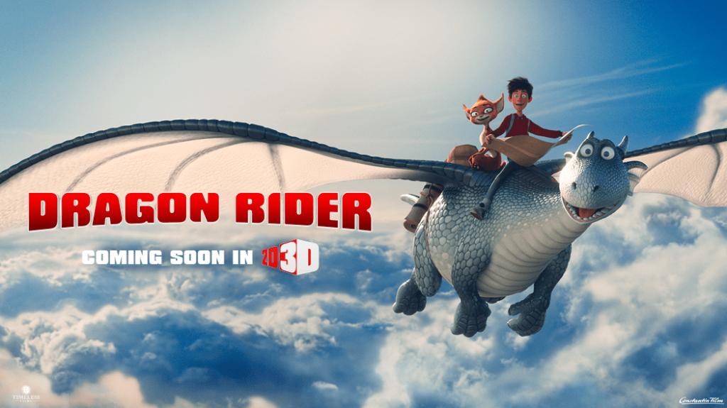 Dragon Rider มหัศจรรย์มังกรสุดของฟ้า
