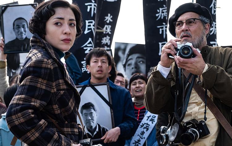 Minamata - มินามาตะ ภาพถ่ายโลกตะลึง