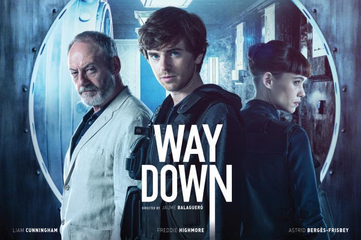 Way Down - หยุดโลกปล้น