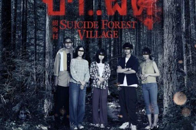 Suicide Forest Village – ป่าผีดุ